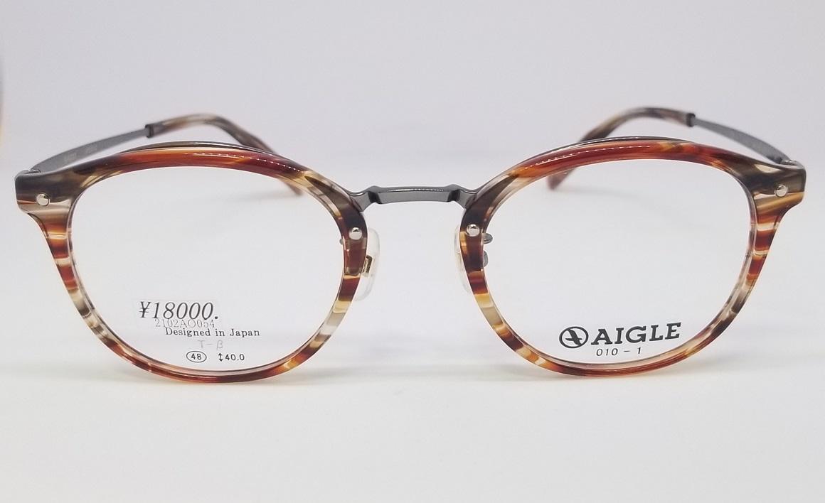 AIGLE AGS010スライド03