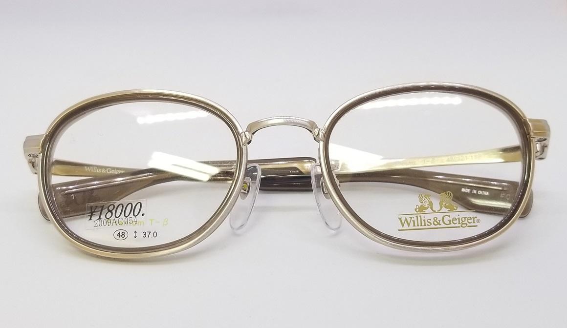 Willis&Geiger WG-1005 F0スライド02