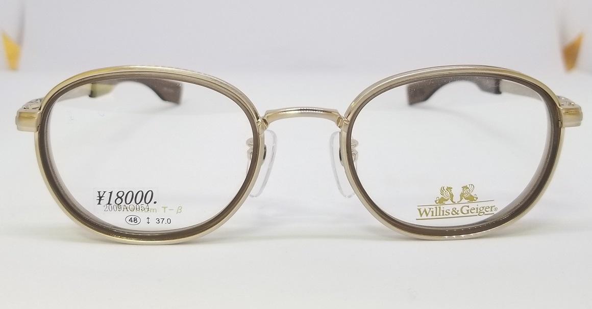 Willis&Geiger WG-1005 F0スライド03