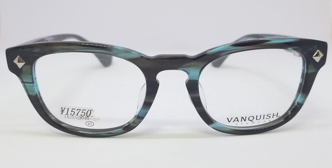 VANQUISH VQ-5035 4スライド03