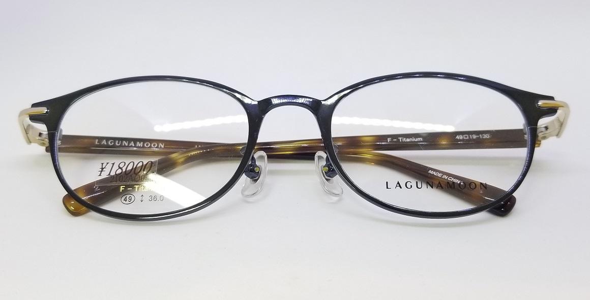 LAGUNAMOON  LM-1016 G9スライド02