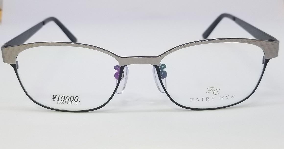 FAIRY EYE Fe-7053 C.3スライド03