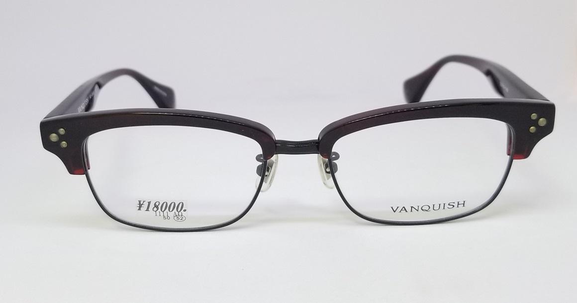 VANQUISH VQ-5008スライド03