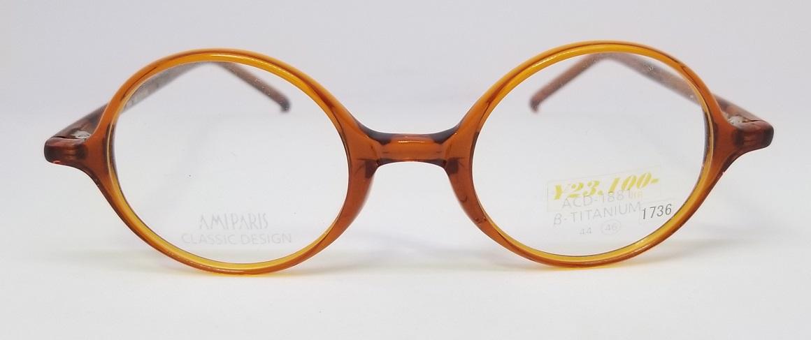 AMIPARIS CLASSIC ACD-1881 104スライド03
