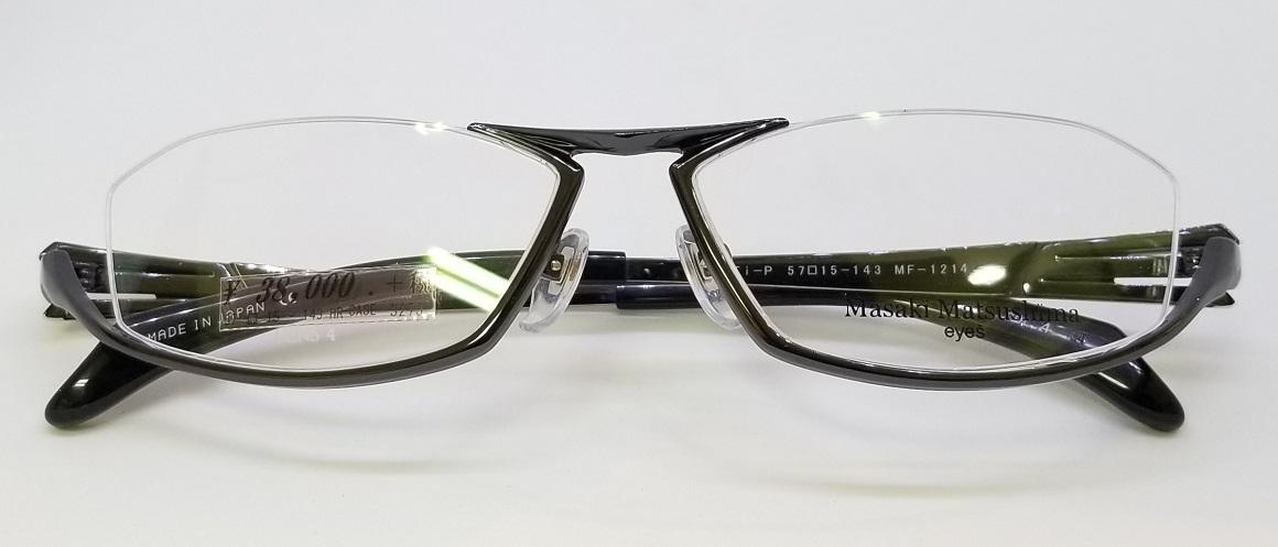 Masaki Matsushima eyes MF-1214 COL.4スライド02