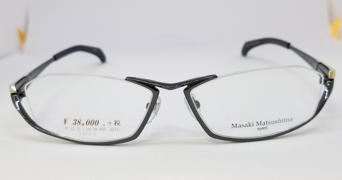 Masaki Matsushima eyes MF-1214 COL.4スライド03