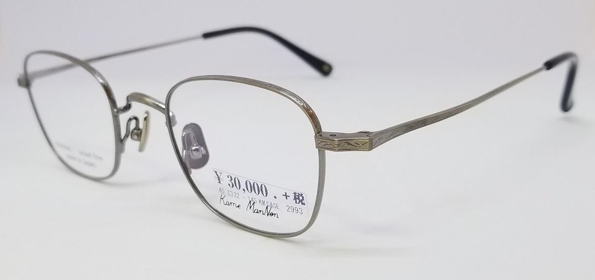 Kame ManNen -98 10085 C-3スライド01
