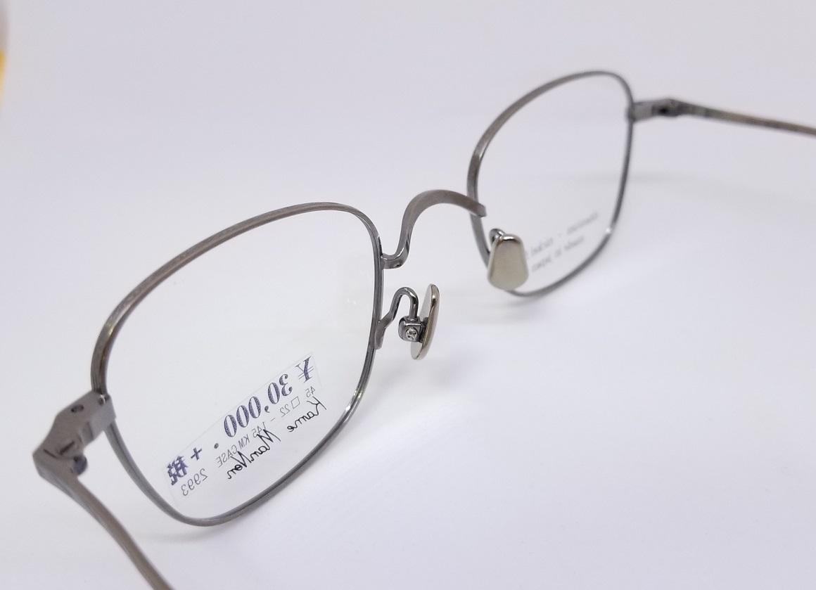 Kame ManNen -98 10085 C-3スライド05