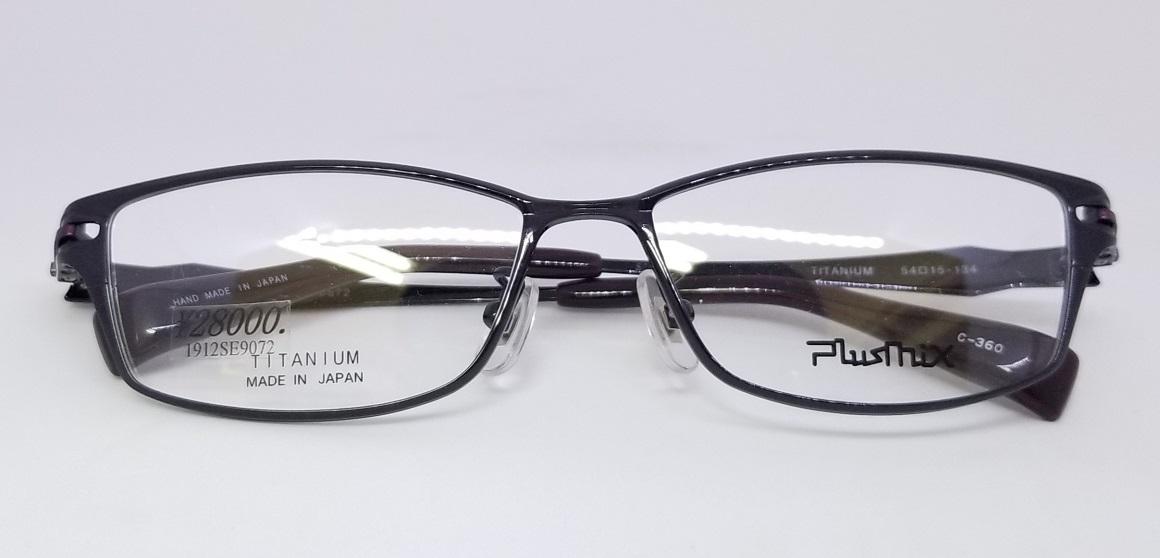 Plusmix PX-13572 C-360スライド02