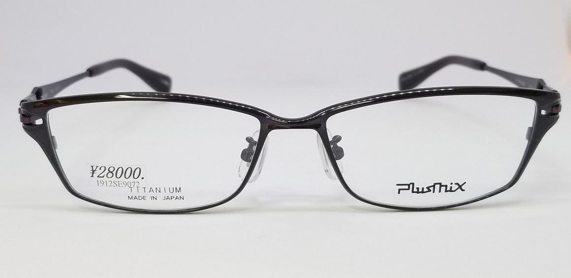 Plusmix PX-13572 C-360スライド03