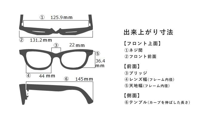 Kame ManNen -98 10085 C-3スライド06