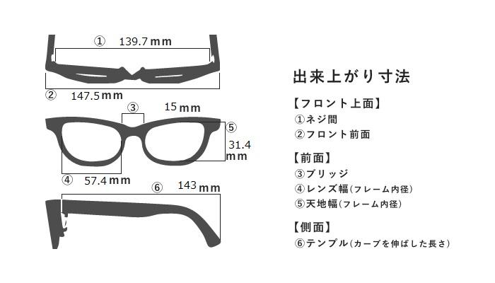 Masaki Matsushima eyes MF-1214 COL.4スライド06