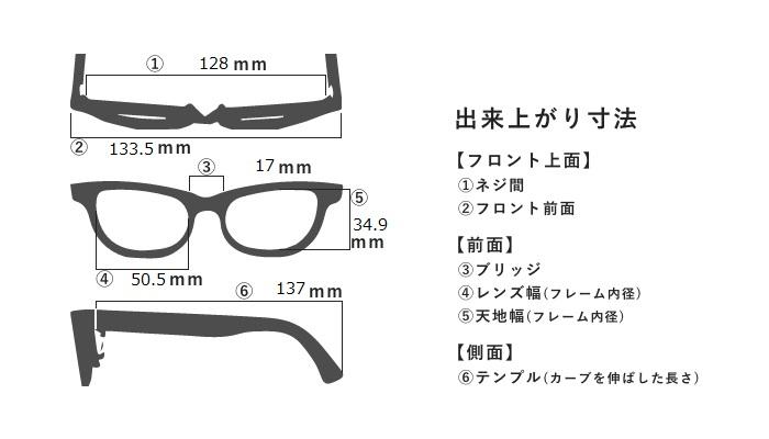 FAIRY EYE Fe-7053 C.3スライド06