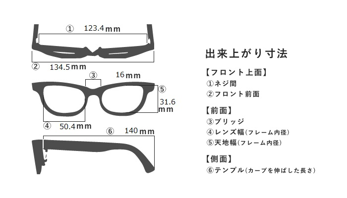 TIFFANI&Co. TF2187-D 8134スライド06