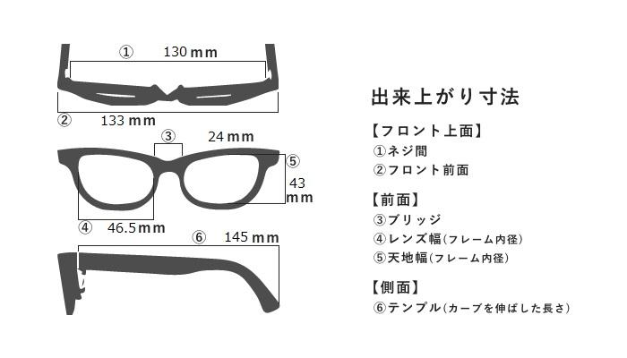 two plus design TP-01 SIスライド06