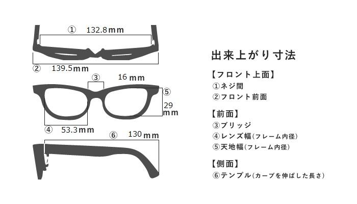 キングダムコラボレーションメガネ 信モデルスライド06